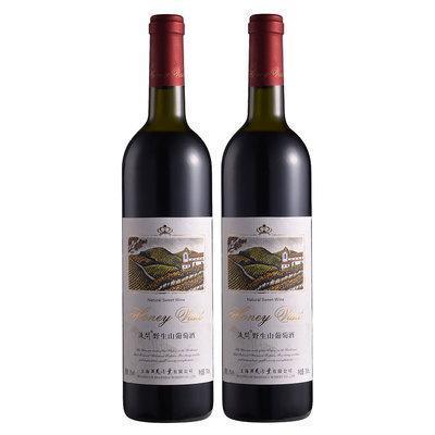 红酒葡萄酒进口
