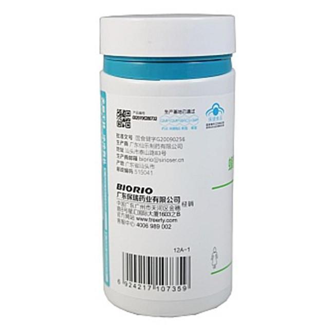 瑞士维生素K2