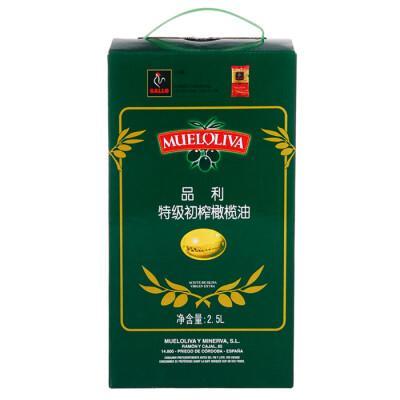 橄榄油进口